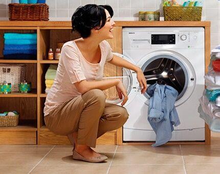 Ассортимент стиральных машинок Беко