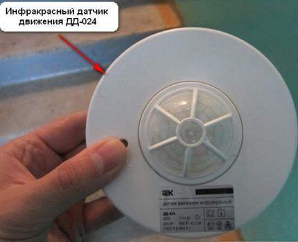 Выключатель с датчиком движения и таймером