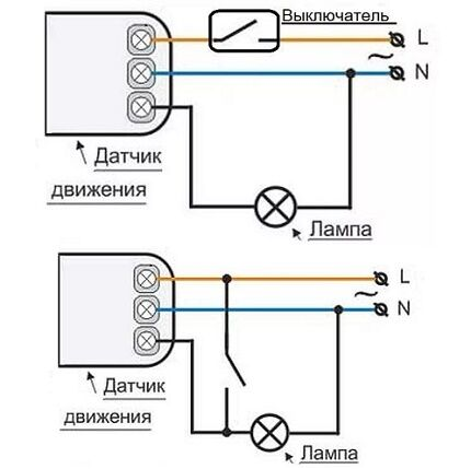 Схемы с клавишным выключателем