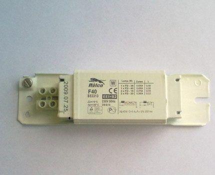 Балласт с маркировкой IP2