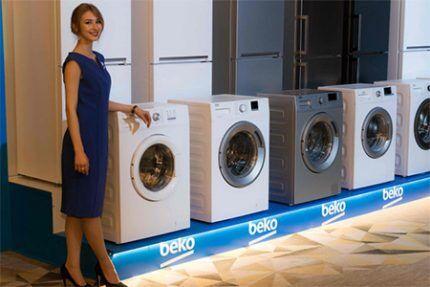 Презентация новых моделей стиральных машин