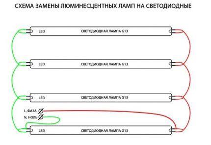 Схема подключения LED ламп