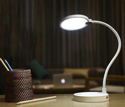 Светодиодный светильник от Xiaomi
