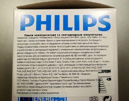 Упаковка Филипс-ламп