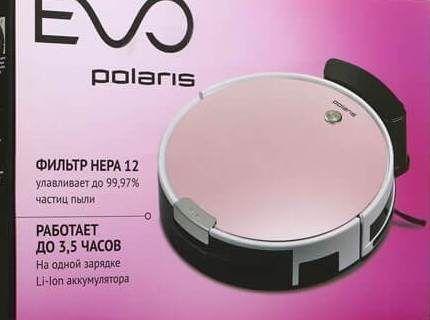 Упаковка робота-пылесоса PVCR 0826
