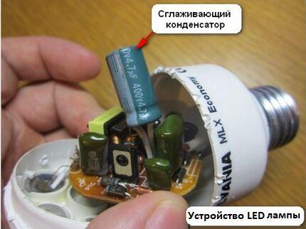 Сглаживающий конденсатор