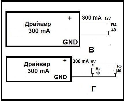 Схема резистора с драйвером
