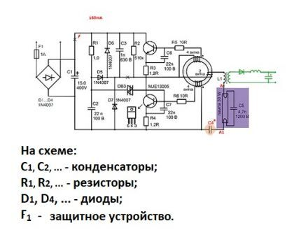 Схемы приборов на мощность до 20 ватт