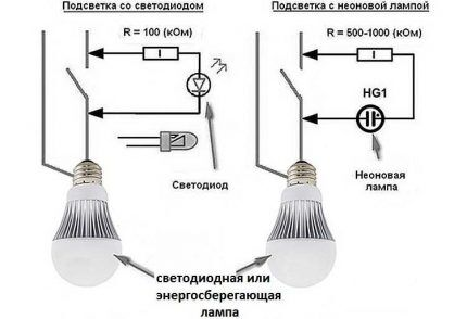 Схема подключения подсветки в выключателе