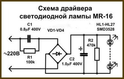 Схема драйвера для светодиодной лампы