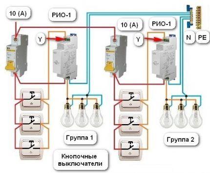 Схема управления группами освещения
