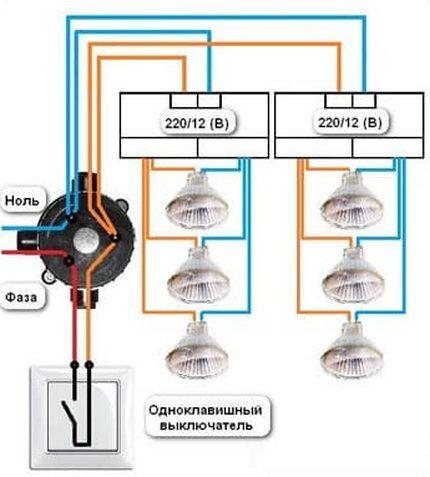 Подключение двух групп галогенных ламп