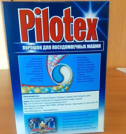Преимущества средства в ПММ Pilotex