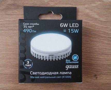 Лампа для точечного светильника