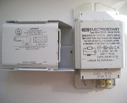 Пускорегулятор для ламп