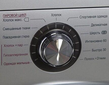 Панель управления паровой стиралки
