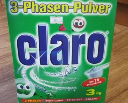 Средство тройного действия CLARO