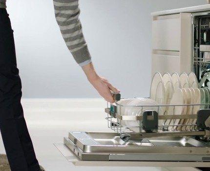 Посудомойка Samsung