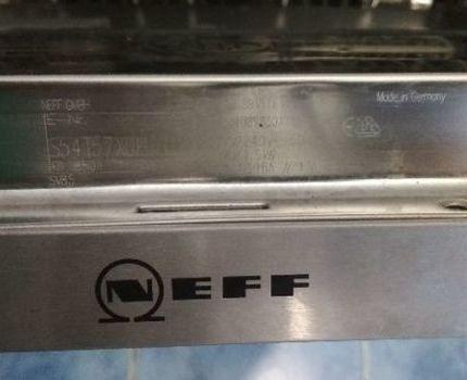 Посудомойки Neff