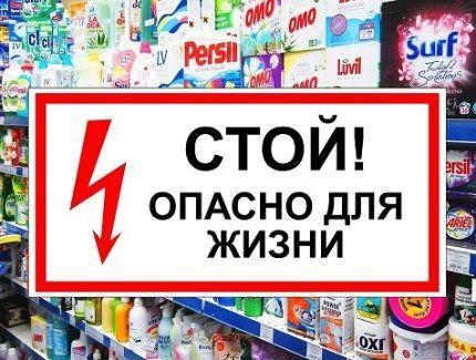 """Таблетки для посудомоечной машины своими руками: обзор лучших """"рецептов"""" самоделок"""