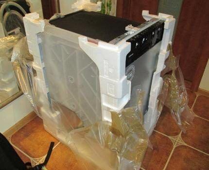 Распаковка новой посудомойки