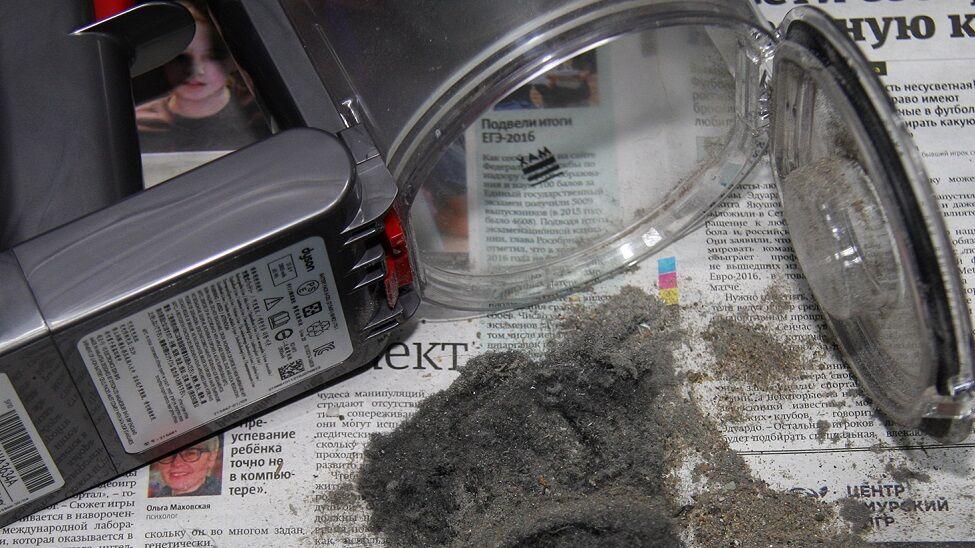 Бесконтактный пылесос дайсон дайсон робот цена