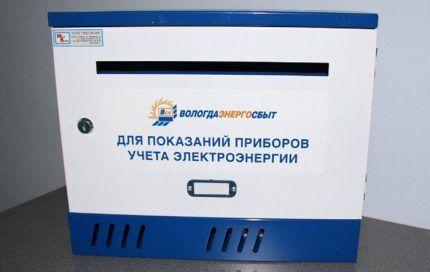 Ящик для приема данных электросчетчиков