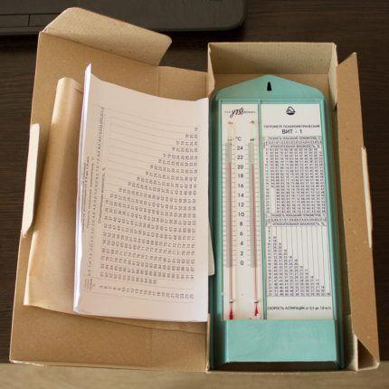 Стационарный психрометр в коробке