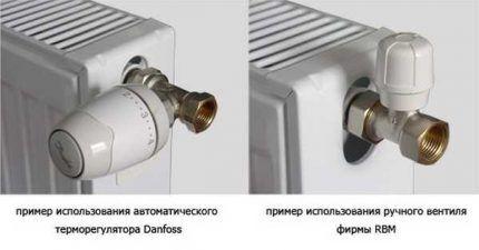 Автоматический и ручной термостат
