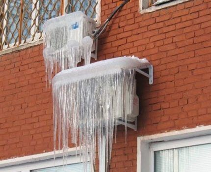 Ледяная корка на кондиционере