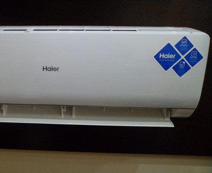 Обзор сплит-системы Haier HSU-09HTM03R2 характеристики плюсы и минусы цены
