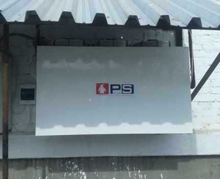 Сплит-система Polus