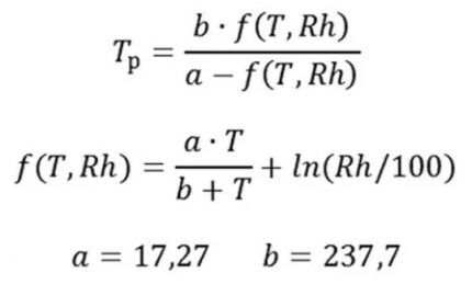 Формула для определения точки росы