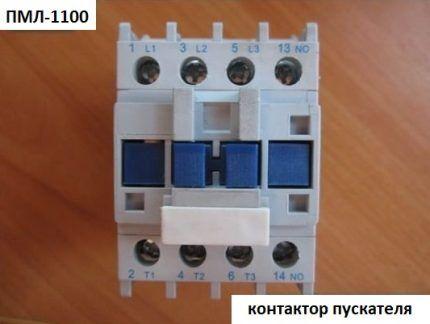 Контактная группа электромагнитного пускателя