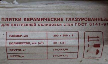 Маркировка кафельной плитки на упаковке
