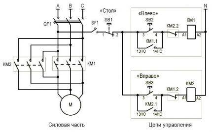 Дополнительная сигнальная цепь