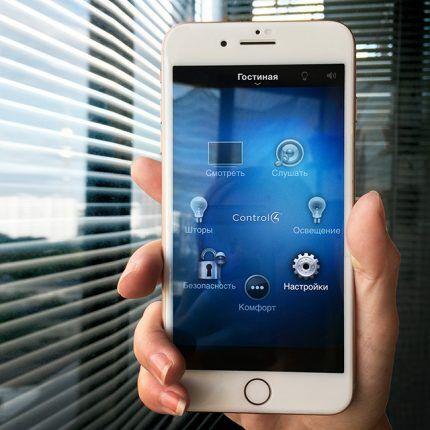 Управление устройствами посредством смартфона