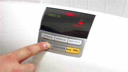Регулируемый ионизатор воздуха