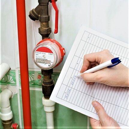 Как правильно передать показания счетчика воды?