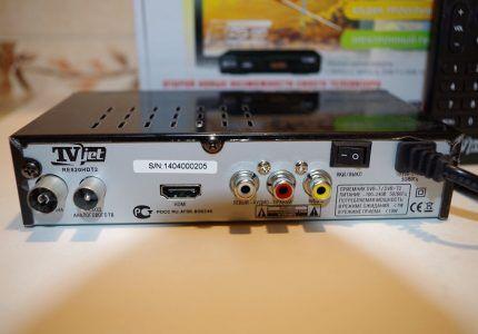 Цифровой тюнер для телевизора