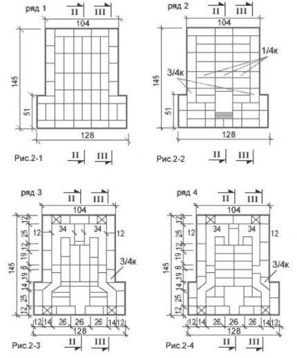 Схема 1-4 рядов