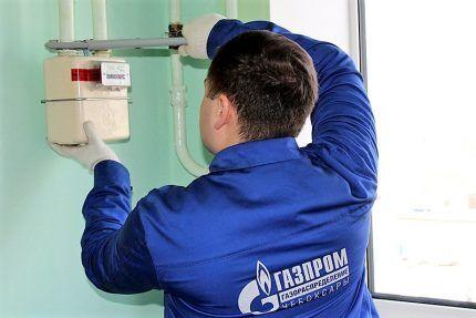 Установка прибора учета газа