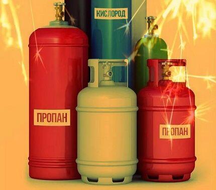 Качественные баллоны для заправки газом