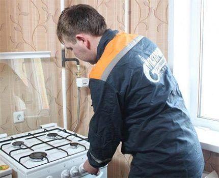 Проверка срока службы газовых труб