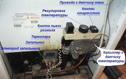 Энергозависимая автоматика
