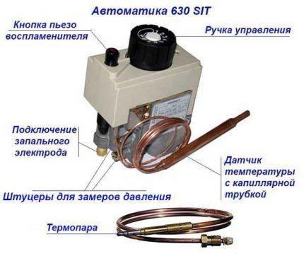 Газовый клапан с пьезо-розжигом