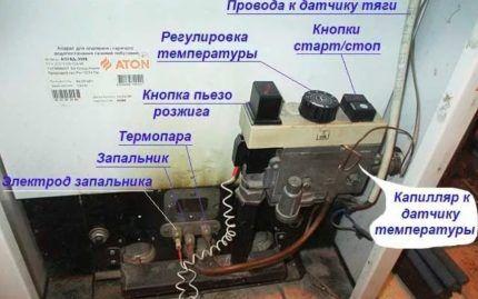 Автоматические предохранительные устройства