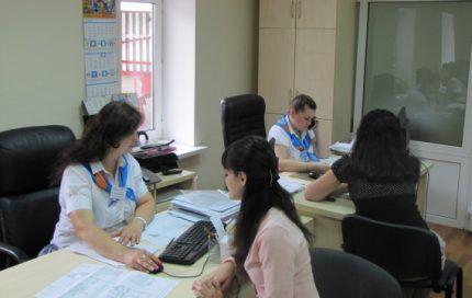 Получение консультации в газовой службе