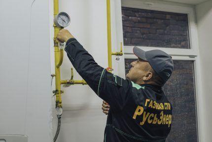 Специалист газовой службы