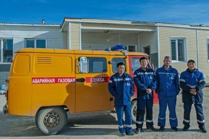 Представители газовой службы